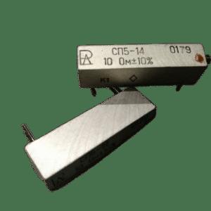 Резисторы СП5-14 Ом