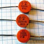 new-diodi-12