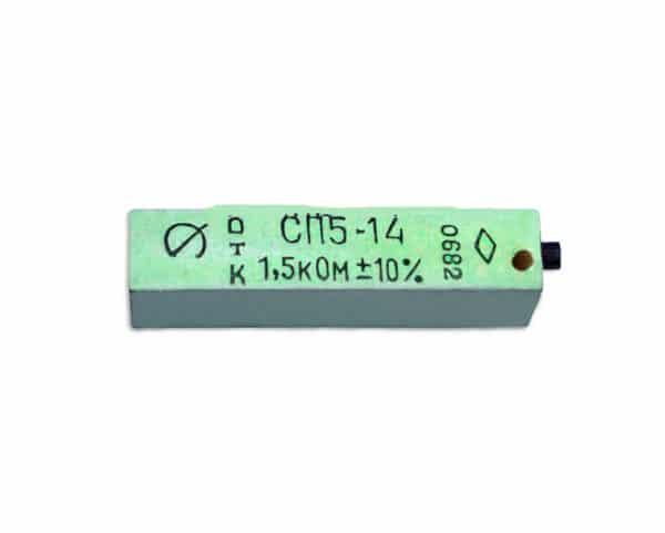 Резистор СП5-14