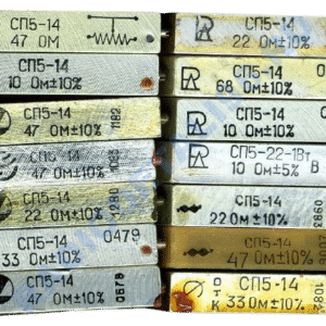 СП5-14 22,47,68 Ом