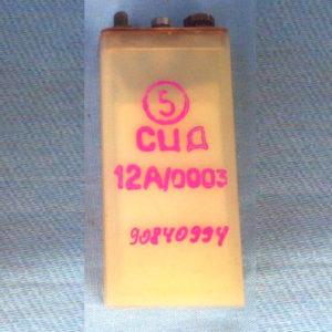 СЦД-12А/0003