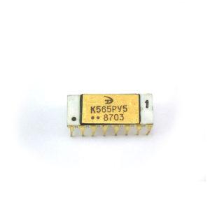 Микросхемы 565 РУ 5 (с желтой крышкой)