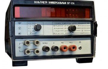 Вольтметр В7-21А