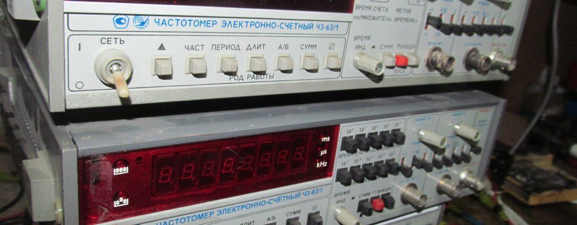 Частотомеры СССР