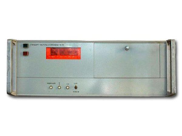 Частотомер Ч1-73