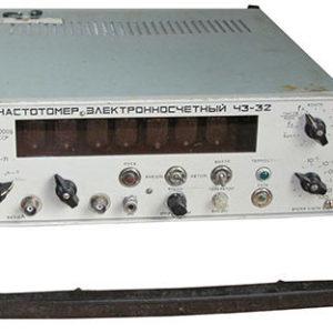 Частотомер Ч3-32
