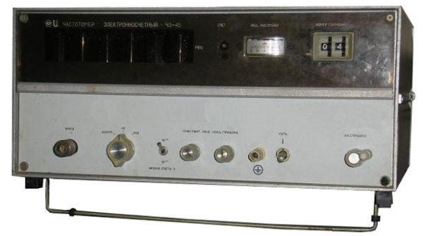 Частотомер Ч3-45