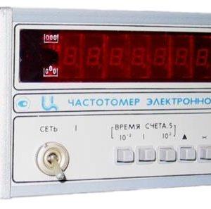 Частотомер Ч3-67