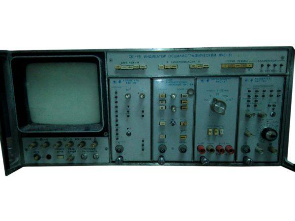 Осциллограф СК1-95