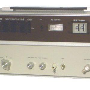 Частотомер Ч3-51