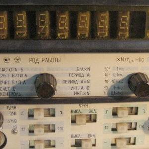 Частотомер Ч1-70