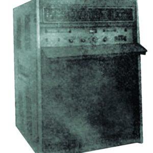 Частотомер Ч1-75