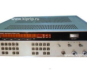 Частотомер Ч3-66