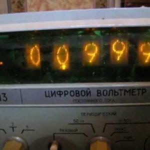 ВольтметрЩ1513
