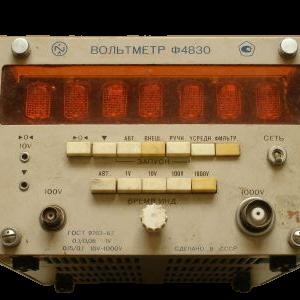 Вольтметр Ф4830